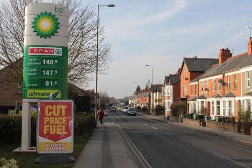 BP -petrol