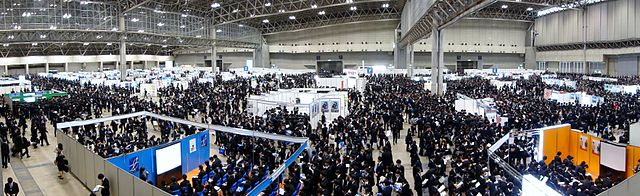 Graduate job fair in Japan