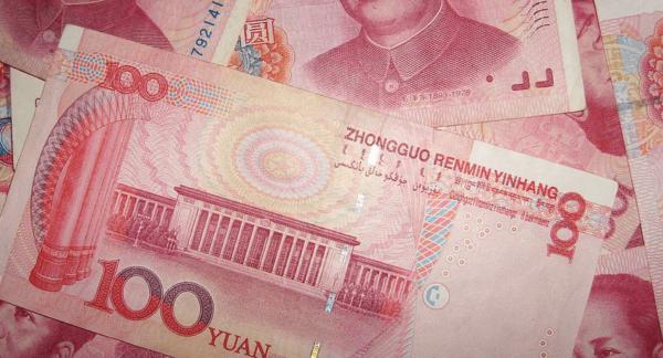 yuan-cropped